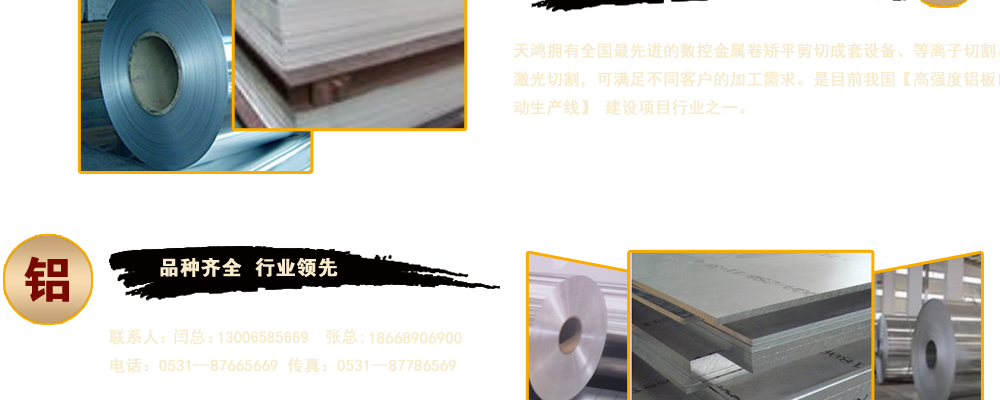 http://files.b2b.cn/skin/2017/0712/9be52e3d68a1390f78611dea938533e5.png图片