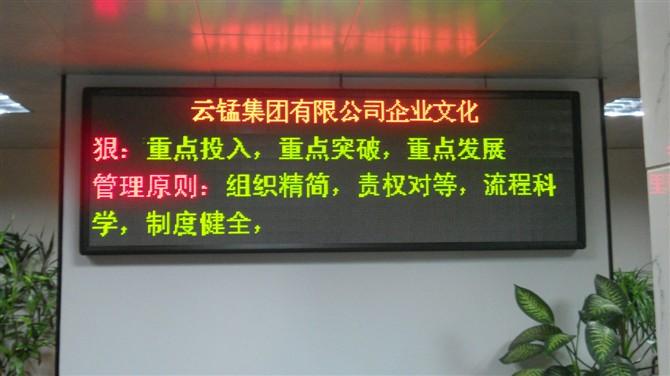 云南云锰集团中国烟