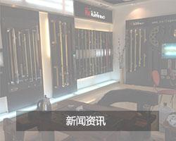 http://files.b2b.cn/skin/2017/0721/78191c6fe9ac9e87194524dd9e681e8d.jpg图片