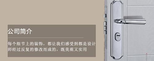 http://files.b2b.cn/skin/2017/0721/9f3f9b2d75a8332fb7381be5597fc9aa.jpg图片