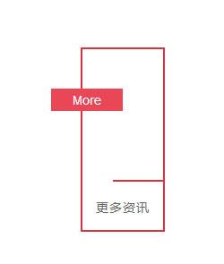 http://files.b2b.cn/skin/2017/0807/2ab66430798625112fa9ab6766c3f108.jpg图片