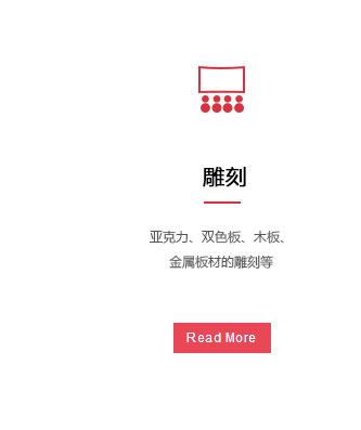 http://files.b2b.cn/skin/2017/0807/4cc81e5520b863399ea20d147896a090.jpg图片