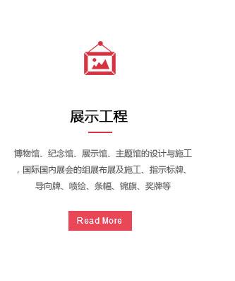http://files.b2b.cn/skin/2017/0807/fc90cd8d01b5a3a15b1094f6208b129b.jpg图片