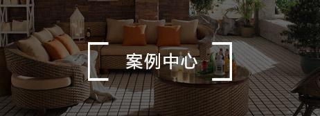 http://files.b2b.cn/skin/2017/0811/a3892aa811537e4e2468b15e9831e221.jpg图片