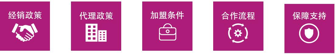 http://files.b2b.cn/skin/2017/0812/5bc15e233b63aeb580e4dd7a50f48ef6.png图片