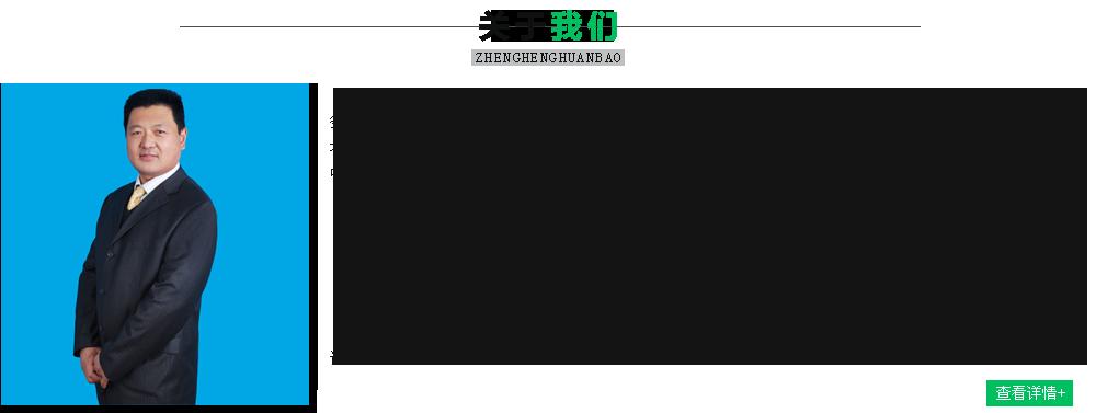 http://files.b2b.cn/skin/2017/0818/8310cb14110ec2a4adc7115ad681ceb5.png图片