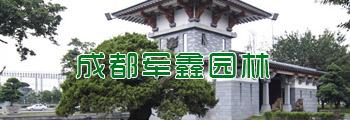 http://files.b2b.cn/skin/2017/0821/938be208f7faa9ba4ea9550d84660bdd.jpg图片