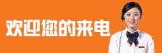 http://files.b2b.cn/skin/2017/0822/49d2633f8c48e926c996e89b5f81915c.png图片