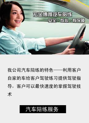 http://files.b2b.cn/skin/2017/0823/db92932c9a281212e1856166bb5c0833.jpg图片