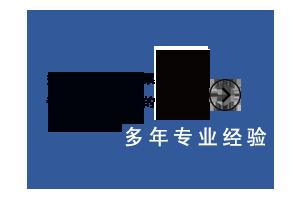 http://files.b2b.cn/skin/2017/0824/67e16c475f93f1b4f6a9ab2d913a2754.png图片