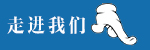 http://files.b2b.cn/skin/2017/0824/7fdd33bd7dc04884838ee89197d82b1b.jpg图片