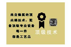 http://files.b2b.cn/skin/2017/0824/8ba13fb0d621e0b1c956fd21d7924526.png图片