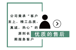 http://files.b2b.cn/skin/2017/0824/d15ad661051da06aec144730ec740354.png图片