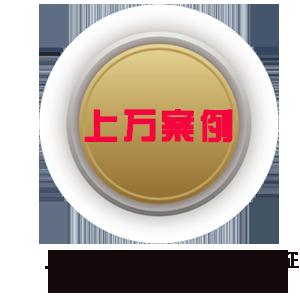 http://files.b2b.cn/skin/2017/0904/74172e83a38fd7f70faa5acfd05f8f6f.png图片