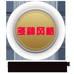 http://files.b2b.cn/skin/2017/0904/877b2255e037dfff4d4725475aee02a5.png图片