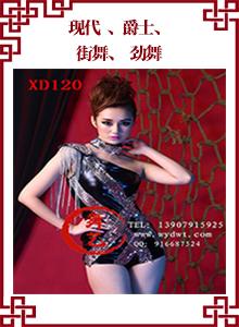 http://files.b2b.cn/skin/2017/0906/309e8d1a1aa8ddc6f8943d3225ba1fc5.jpg图片