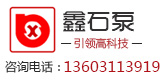 http://files.b2b.cn/skin/2017/0911/3e8d22921abe0af08cdc00786c9d8628.jpg图片