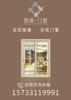http://files.b2b.cn/skin/2017/0911/d7d4e09bf3d3b90668d93e2939695e8a.jpg图片