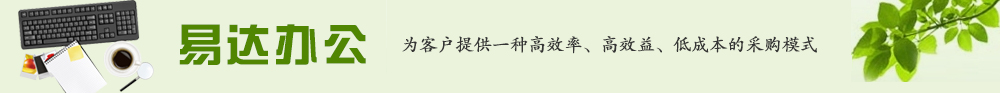 http://files.b2b.cn/skin/2017/0926/9554b8f380379a647f90b535aead7220.jpg图片