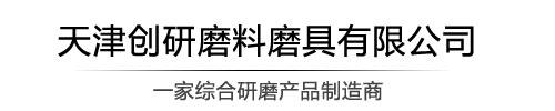http://files.b2b.cn/skin/2017/0928/2b91f29612963c2c18c6afe728522e56.jpg图片