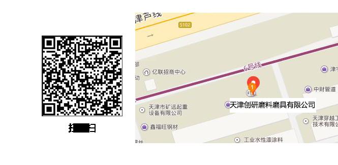 http://files.b2b.cn/skin/2017/0928/6e29025b12f665e7873fa5565cd3abef.png图片