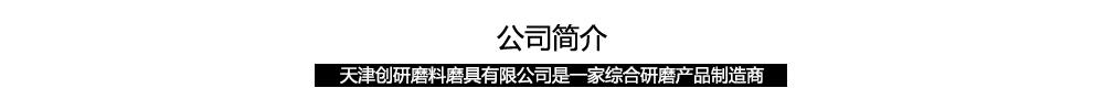 http://files.b2b.cn/skin/2017/0928/b58734bdd249c14c2983e174f8539974.png图片