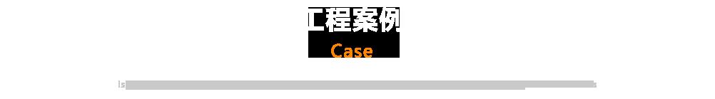 http://files.b2b.cn/skin/2017/0930/da650658df45ff0701c7d15175043daa.png图片