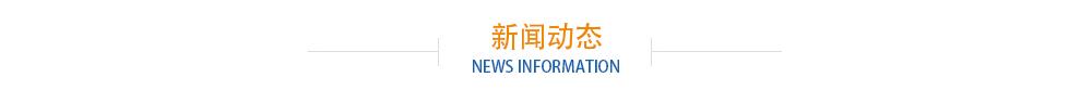 http://files.b2b.cn/skin/2017/1009/94a4d99275a4c801c71093b7ff8301d2.jpg图片