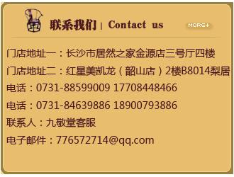http://files.b2b.cn/skin/2017/1012/1dd8c01d9e4c3610c56951d0ee5a1ed5.png图片