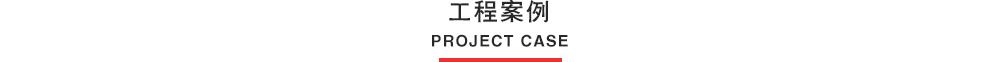 http://files.b2b.cn/skin/2017/1019/8d2994495363645cee09d4c5d262311f.jpg图片
