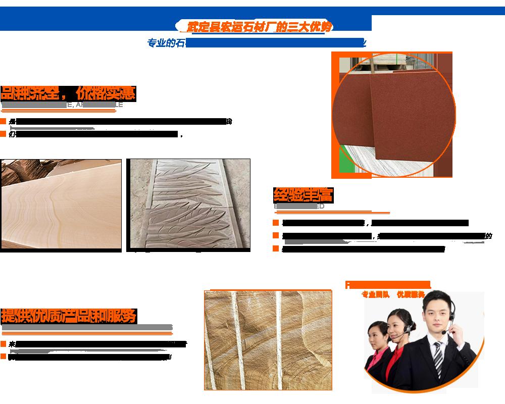 http://files.b2b.cn/skin/2017/1026/14e967159bec1cf93e492297147c72d8.png图片