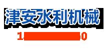 http://files.b2b.cn/skin/2017/1102/74b6ab9319cf0ec6868d6377b01a0ada.png图片
