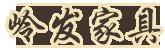 http://files.b2b.cn/skin/2017/1106/6bc0899c8517f47dd5571601f16fce56.png图片