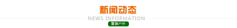 http://files.b2b.cn/skin/2017/1106/9dd9e2818520137b4a2aaae4dcbf0730.png图片