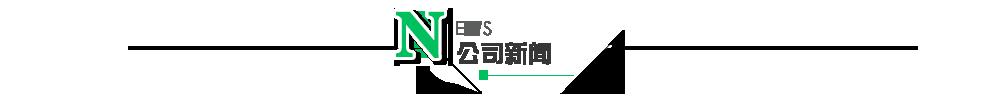 http://files.b2b.cn/skin/2017/1107/3913e4c7ea390cf6e3aeda2015300546.png图片