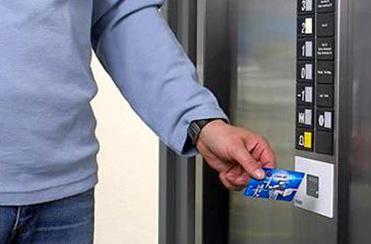 电梯IC卡系统有哪些系统优势?