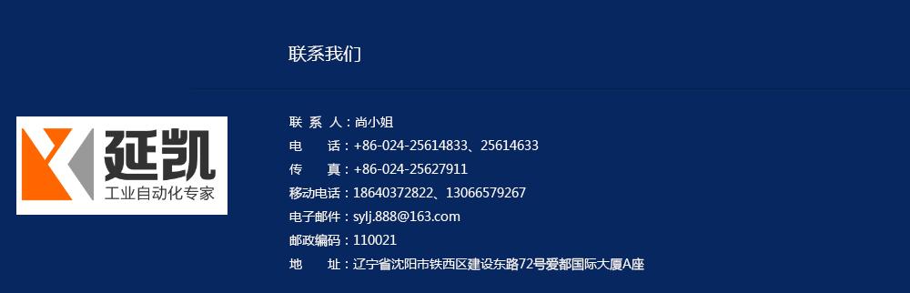 http://files.b2b.cn/skin/2017/1109/cd1e153a1c673fd8f0b50e924c74a5a9.jpg图片