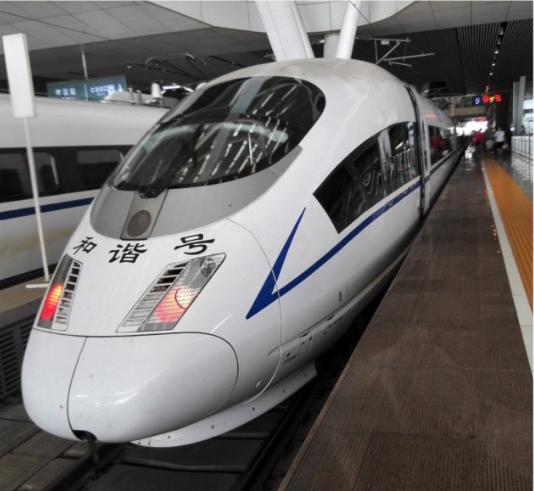 北京高铁工程防水