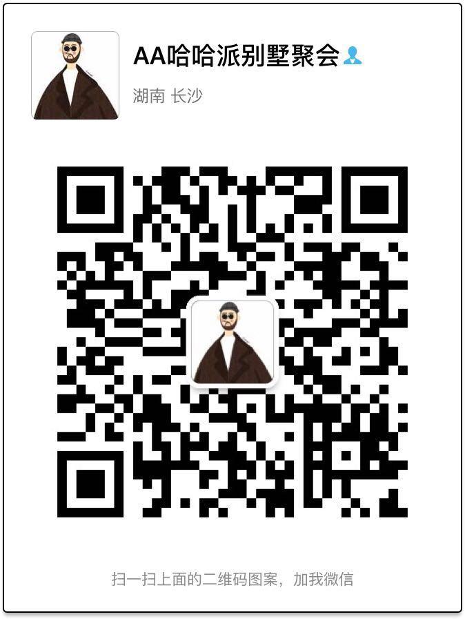http://files.b2b.cn/skin/2017/1122/8428ebb3807baa79d049a42b65dd5201.jpg图片