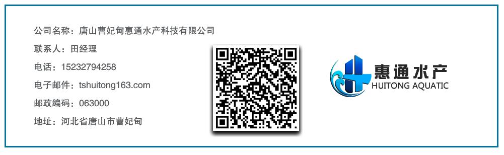 http://files.b2b.cn/skin/2017/1122/ad61cd0cb4d4309f45bd33e6563186fa.png图片