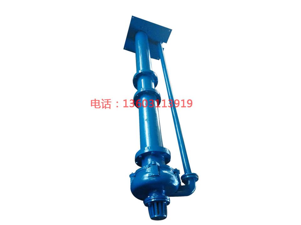 立式长轴脱硫泵
