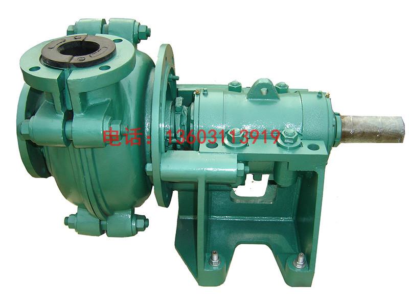 AHR系列胶泵