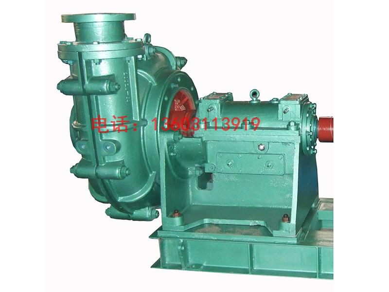 ZGB系列重磨蚀渣浆泵