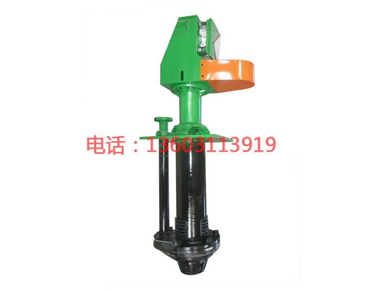 SPR系列液下胶泵