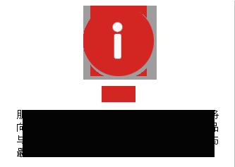 http://files.b2b.cn/skin/2017/1128/6d9365be7317d55f46dbca5ab036c2ad.png图片