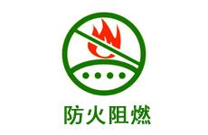 http://files.b2b.cn/skin/2017/1129/5033a06295c13e44149b59d4635a3a0f.png图片