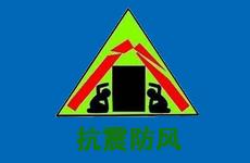 http://files.b2b.cn/skin/2017/1129/c5d19089e2ef55f7a59ce1b4d49b0c09.png图片