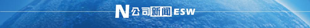http://files.b2b.cn/skin/2017/1130/6299bedc8ec2cee3b103cf4f23e01694.jpg图片