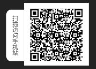 http://files.b2b.cn/skin/2017/1130/9f11f25c36a5f6f0b35bf3b817899fe5.png图片