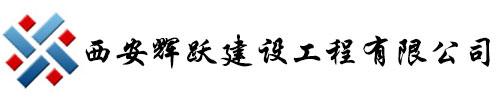 http://files.b2b.cn/skin/2017/1130/ac97705d43110cc76ac4a239b0072513.jpg图片